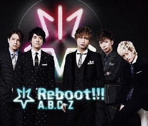 A.B.C-Z/Reboot!!!(初回限定5周年Best盤)(2DVD付)