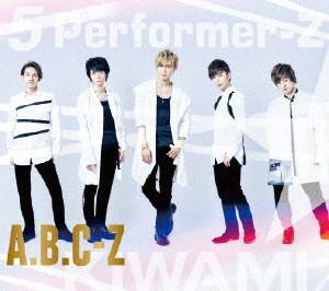 A.B.C-Z/5 Performer-Z(初回限定KIWAMI盤)(2DVD付)