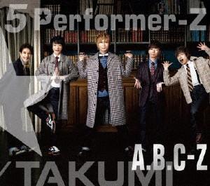 A.B.C-Z/5 Performer-Z(初回限定TAKUMI盤)(DVD付)