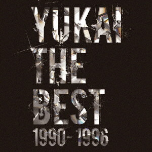 DIAMOND☆YUKAI/YUKAI THE BEST 1990-1996