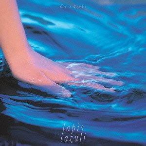 尾崎亜美/Lapis Lazuli