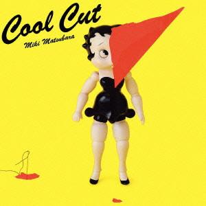 松原みき/Cool Cut