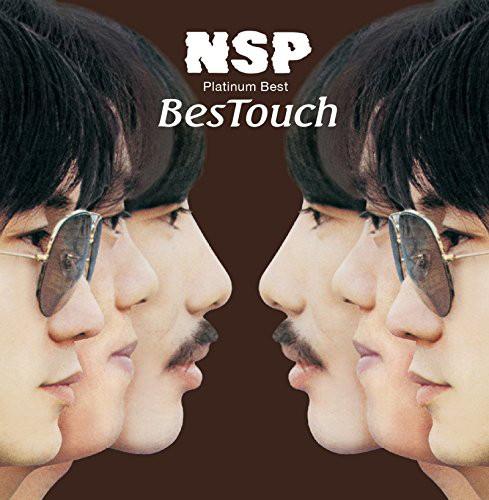 NSP/プラチナムベスト NSP BesTouch