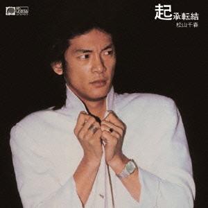 松山千春/起承転結(UHQCD)
