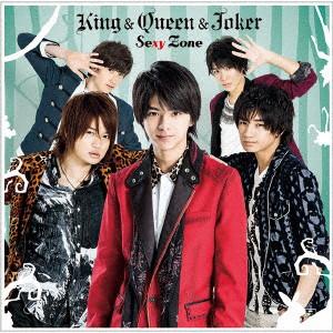 Sexy Zone/King&Queen&Joker(初回限定盤S)(DVD付)