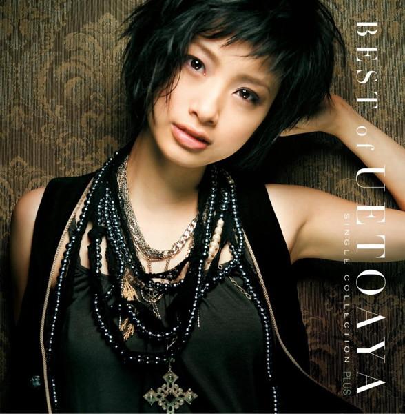 上戸彩/プラチナムベスト BEST OF UETO AYA-Single Collection-PLUS(UHQCD)