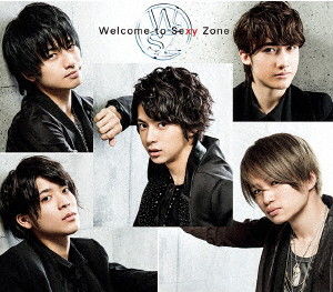 Sexy Zone/Welcome to Sexy Zone(初回生産限定デラックス盤)(DVD付)