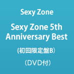 Sexy Zone/Sexy Zone 5th Anniversary Best(初回限定盤B)(DVD付)