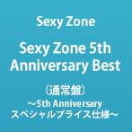 Sexy Zone/Sexy Zone 5th Anniversary Best(通常盤)〜5th Anniversary スペシャルプライス仕様〜