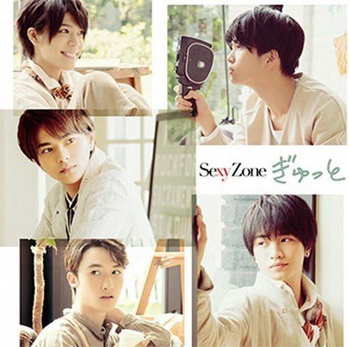 Sexy Zone/ぎゅっと(初回限定盤B)(DVD付)