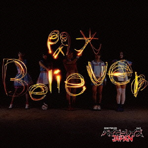 ベイビーレイズJAPAN/閃光Believer(通常盤)