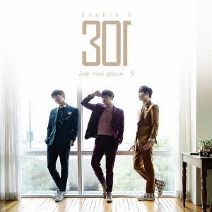 Double S 301/S(エス)(初回限定盤)(DVD付)