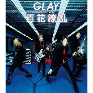 GLAY/百花繚乱/疾走れ!ミライ(DVD付)