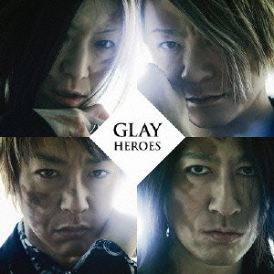 GLAY/HEROES/微熱(A)girlサマー/つづれ織り〜so far and yet so close〜