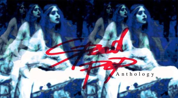 GLAY/SPEED POP Anthology(DVD付)