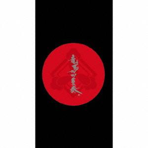竜馬四重奏/NEO ZIPANG(豪華盤)