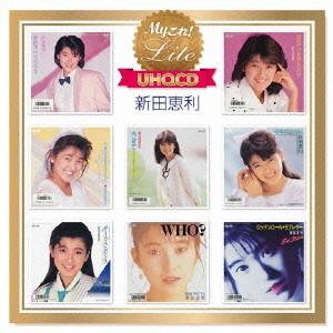 新田恵利/Myこれ!Lite(UHQCD)新田恵利