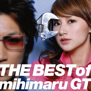 mihimaru GT/THE BEST of mihimaru GT