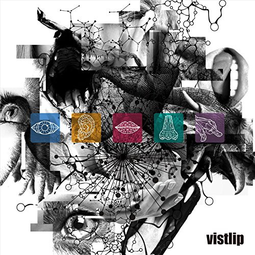 vistlip/SENSE(初回生産限定盤)(DVD付)
