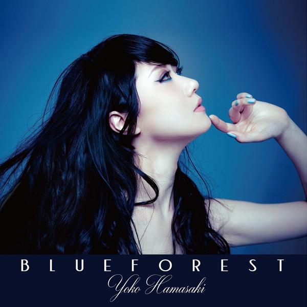 浜崎容子/Blue Forest