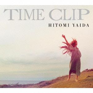 矢井田瞳/TIME CLIP(アニバーサリー・エディション)(初回生産限定盤)(Blu-ray Disc付)