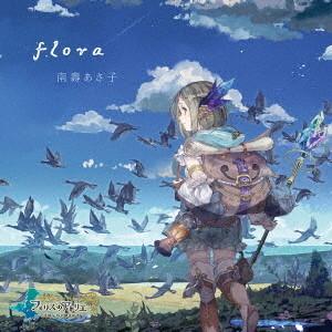 南壽あさ子/flora(豪華盤)(DVD付)