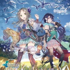 南壽あさ子/flora(ゲームデザイン盤)(通常盤)