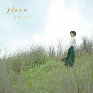 南壽あさ子/flora(アーティストフォトデザイン盤)(通常盤)