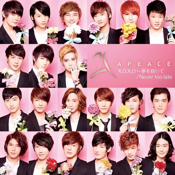 Apeace/X.O.X.O〜夢を抱いて