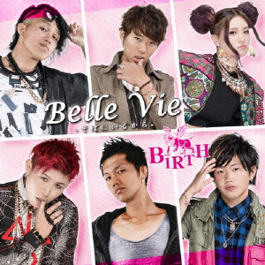BIRTH/Belle Vie-そばにいるから-(C)