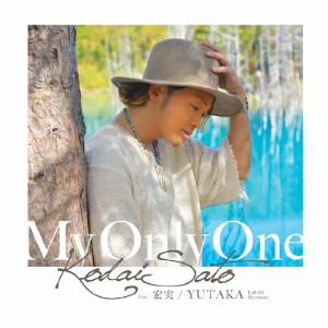 佐藤広大/My Only One feat.宏実、YUTAKA(Full Of Harmony)