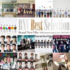Brand New Vibe/BNV Best Selection