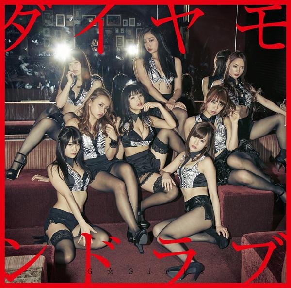 G☆Girls/ダイヤモンドラブ(TYPE-B)