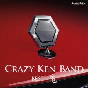 クレイジー・ケン・バンド/(祝)横山剣 生誕50周年記念 クレイジーケンバンド・ベスト 亀(初回限定盤)(DVD付)