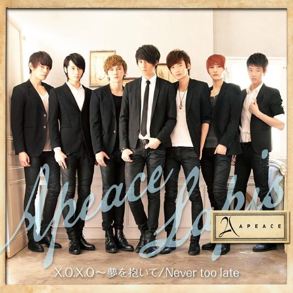 Apeace/X.O.X.O〜夢を抱いて LAPIS盤