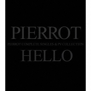 Pierrot/HELLO COMPLETE SINGLES AND PV COLLECTION(DVD付)