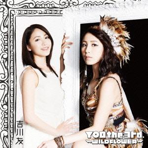 吉川友/YOU the 3rd.〜WILDFLOWER〜(初回限定盤)(DVD付)