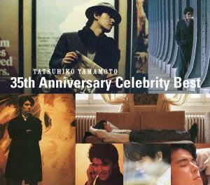 山本達彦/Tatsuhiko Yamamoto 35th Anniversary Celebrity Best(DVD付)