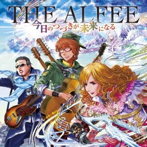 ALFEE/今日のつづきが未来になる(初回限定盤A)