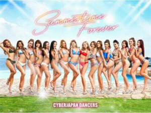 CYBERJAPAN DANCERS/Summertime Forever(初回限定盤)(DVD付)