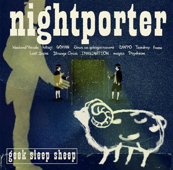 geek sleep sheep/nightporter