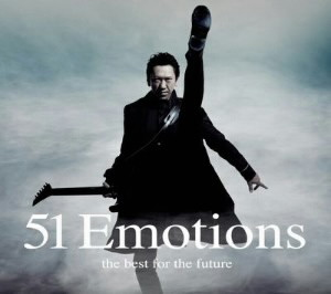 布袋寅泰/51 Emotions-the best for the future- (初回限定盤)(DVD付)
