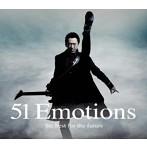 布袋寅泰/51 Emotions-the best for the future- (初回限定盤)(DVD付)