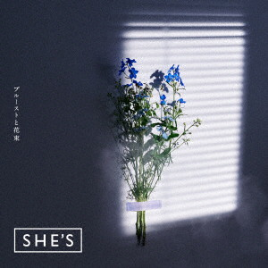 SHE'S/プルーストと花束(初回限定盤)(DVD付)