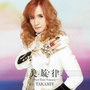 Takamiy(高見沢俊彦)/美旋律 〜Best Tune Takamiy〜(初回限定盤A)