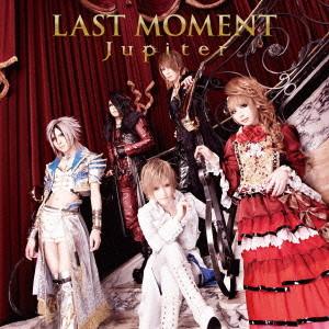 Jupiter/LAST MOMENT(初回限定盤A)(DVD付)