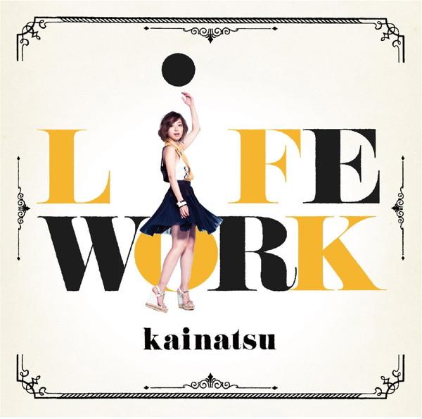 kainatsu/LiFEWORK