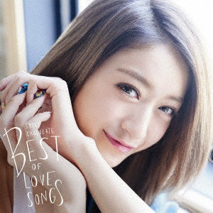 SPICY CHOCOLATE/スパイシーチョコレート BEST OF LOVE SONGS(通常盤)