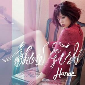 ハナエ/SHOW GIRL(初回限定盤)(DVD付)