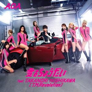 AOA/愛をちょうだい feat.TAKANORI NISHIKAWA(T.M.Revolution)(Type A)(初回限定盤)(DVD付)